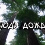 видео о РАС 08