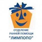 логотип Лим-по-по-001