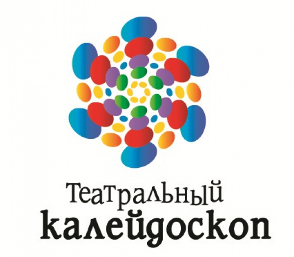 театральный калейдоскоп, апр. 2013, Красноярск