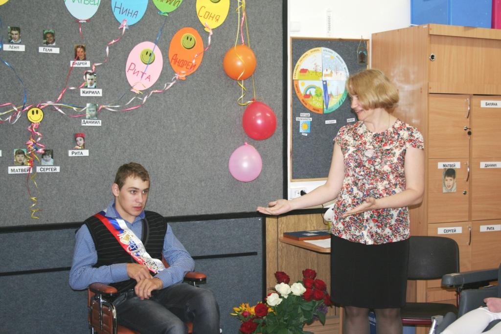 31.05.2013, конец 2012-13 уч.г. 16