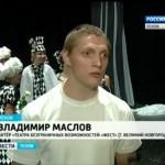 ВСИ 2015, Маслов