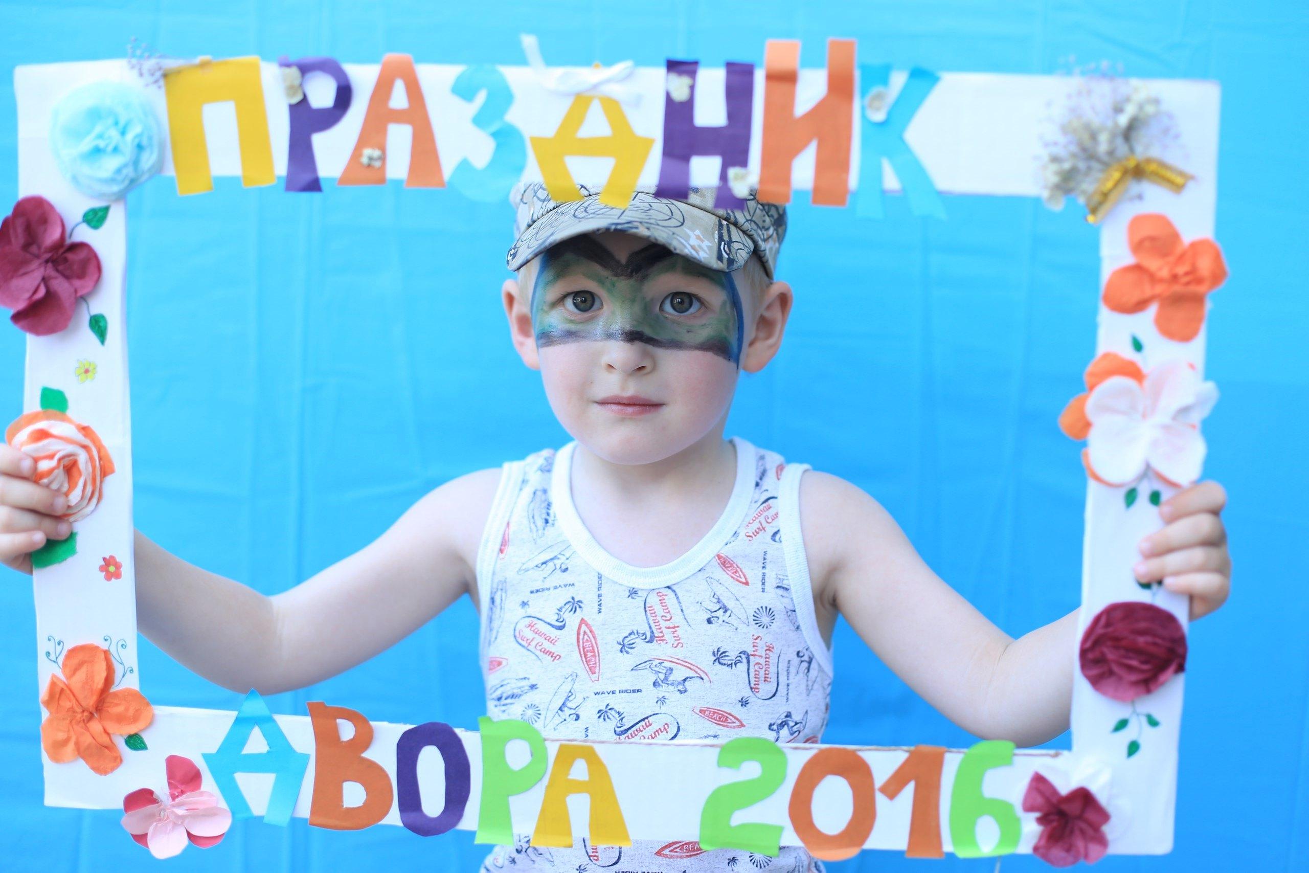 25.06.2016, праздник двора, 37