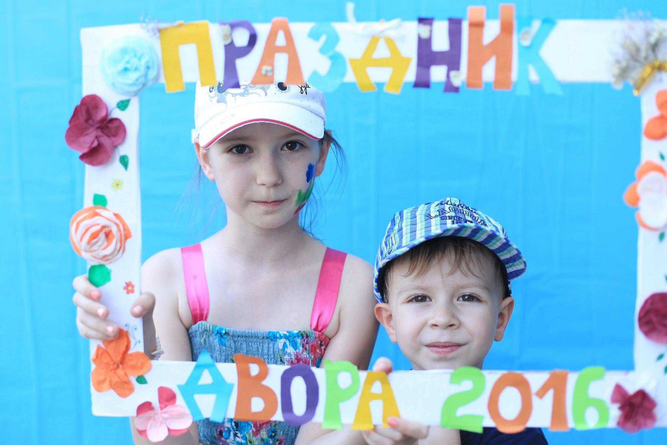 25.06.2016, праздник двора, 42