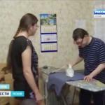 22.11.2016, Вести Псков, 1