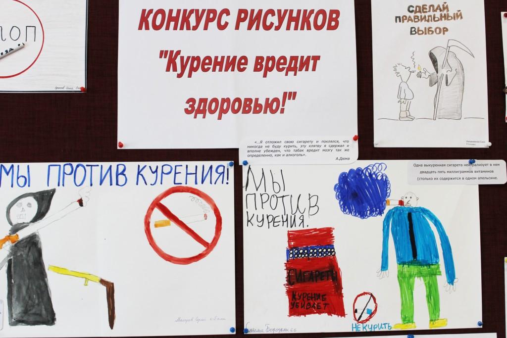 Рисунок на конкурс я против курения