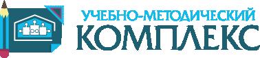 logo УМК