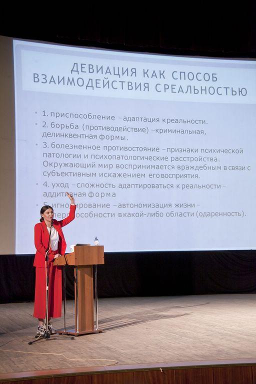 01-02.07.2019. Курсы в Мск (12)