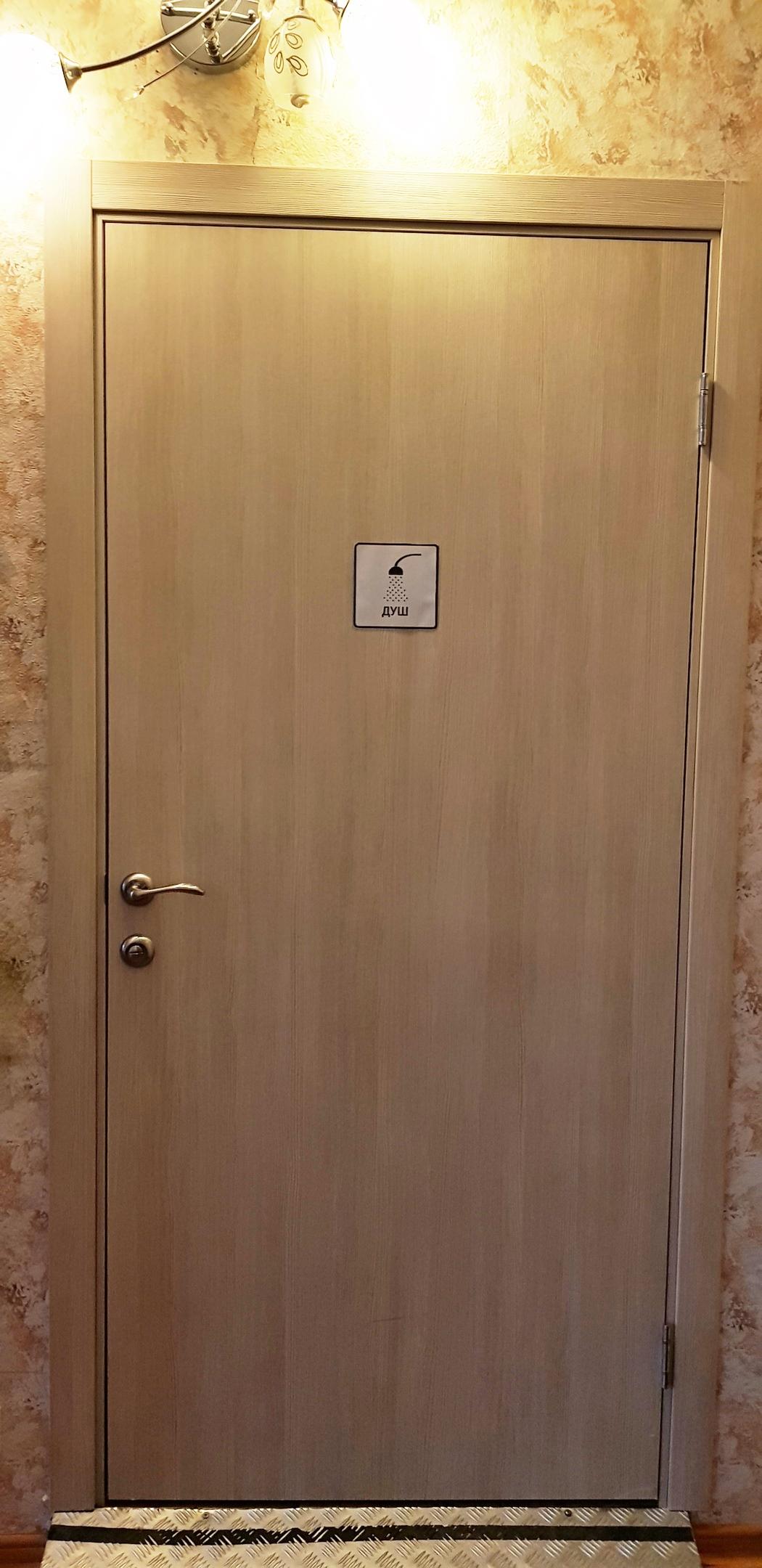 двери СП, 1